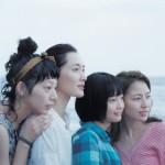 [ciné plein air] Notre petite soeur de Hirokazu Kore-Eda // Mercredi 16 août - parc de la Meta
